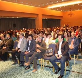 Περιγραφή Συνεδρίου Κέρκυρας