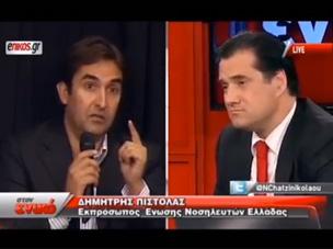 Ο Δημήτρης Πιστόλας, ως εκπρόσωπος της ΕΝΕ, στην εκπομπή του Ν. Χατζηνικολάου με καλεσμένο τον Υπουργό Υγείας Άδωνι Γεωργιάδη