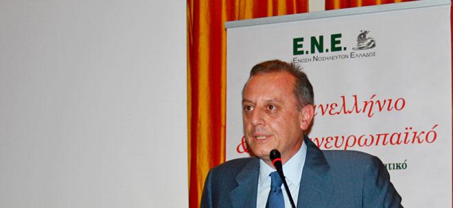 Η ομιλία του Υφυπουργού Υγείας κ. Αντώνη Μπέζα στο συνέδριο της ΕΝΕ στα Ιωάννινα
