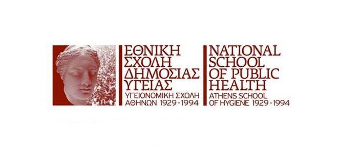 «Ανακοινώθηκε η προκήρυξη του μεταπτυχιακού της ΕΣΔΥ σε συνεργασία με την ΕΝΕ»