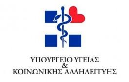 Άμεση παρέμβαση της ΕΝΕ σε παράνομη ανάθεση αλλοτρίων καθηκόντων σε Νοσηλευτές