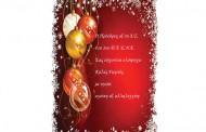 Ο πρόεδρος & το Δ.Σ. του 1ου Π.Τ. Ε.Ν.Ε. σας εύχονται ολόψυχα Καλές Γιορτές με υγεία αγάπη & αλληλεγγύη