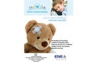 Επιμορφωτικό Σεμινάριο: «Αγωγή Υγείας σε σχολεία …και οι Πρώτες Βοήθειες γίνονται Παιχνίδι!»