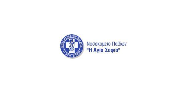 «Δυσλειτουργία της μονάδας Μεταμόσχευσης Μυελού των Οστών του Νοσοκομείου Παίδων η Αγία Σοφία»