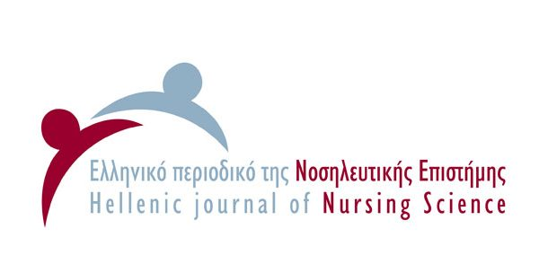Παράταση πρόσκλησης εκδήλωσης ενδιαφέροντος για τις επιτροπές του Επιστημονικού Περιοδικού (Ε.Π.Ν.Ε.) της Ε.Ν.Ε.