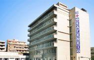 Ορισμός προσωρινού Διευθυντή Νοσηλευτικής Υπηρεσίας στο αντικαρκινικό  Νοσοκομείο Θεσσαλονίκης  ''Θεαγένειο''