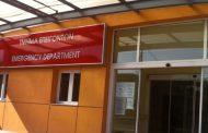 Παρέμβαση της ΕΝΕ για τους Νοσηλευτές του Κ.Υ. Περιστερίου