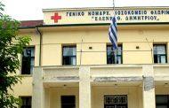 2η Νοσηλευτική Διημερίδα Δυτικής Μακεδονίας