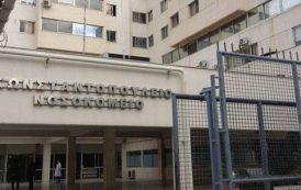 12η Νοσηλευτική Ημερίδα - Γ. Ν. Ν. Ιωνίας Κωνσταντοπούλειο-Πατησίων