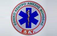 «Απουσία εκπροσώπου από την Ομάδα Εργασίας για την τροποποίηση του Οργανισμού του ΕΚΑΒ»