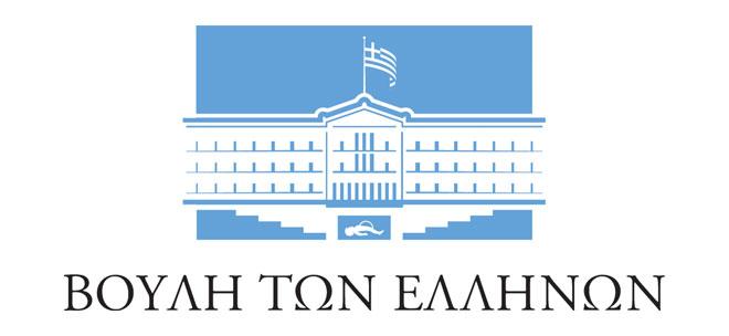 Δείτε τον νέο νόμο του Υπουργείου Παιδείας για το Πανεπιστήμιο Δυτικής Αττικής