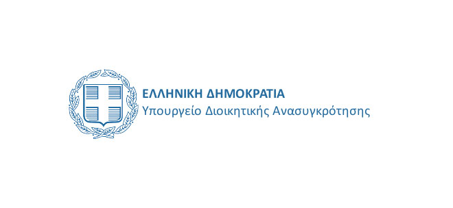 Έκδοση προκηρύξεων για την πλήρωση θέσεων ευθύνης επιπέδου Διεύθυνσης των Υπουργείων και σύσταση των Συμβουλίων Επιλογής Προϊσταμένων (Σ.Ε.Π.)