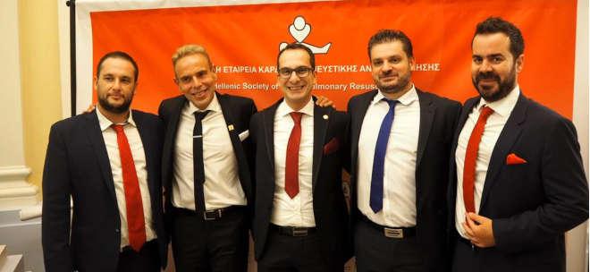 Ε.Ν.Ε. - Επετειακή Εκδήλωση για τα 25 χρόνια της Ελληνικής Εταιρείας Καρδιοαναπνευστικής Αναζωογόνησης