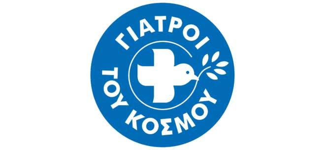 Νοσηλευτές στη Λέσβο για λογαριασμό των Γιατρών του Κόσμου Ελλάδος