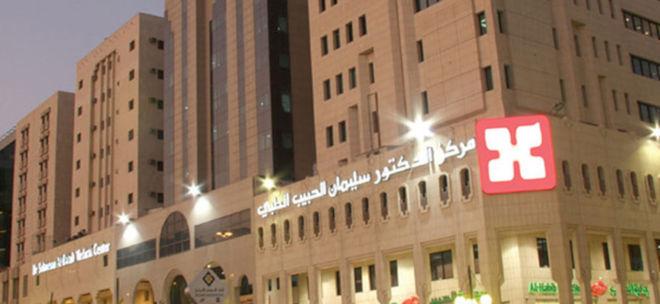 Πρόσκληση για εργασία στη Σαουδική Αραβία