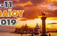 12ο Πανελλήνιο Επιστημονικό & Επαγγελματικό Νοσηλευτικό Συνέδριο: Τελικό Πρόγραμμα