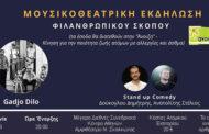 State-of-the-Art - Πανελλήνιο Συνέδριο στην Αλλεργιολογία