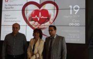 Υπό την Αιγίδα της Ε.Ν.Ε. η 5η Νοσηλευτική Ημερίδα του Ωνασείου Καρδιοχειρουργικού Κέντρου: «Όραμα Προτυποποίηση Αποτελεσματικότητα»