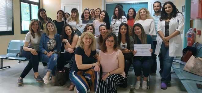 1ο Εκπαιδευτικό Πρόγραμμα Σχολικής Νοσηλευτικής (Αθήνα)