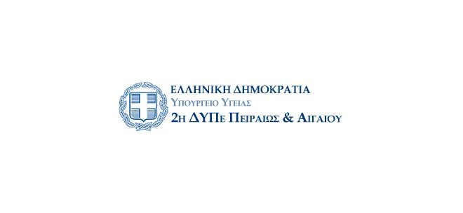 «Παράνομη νοσηλεία ανήλικων στο Γ.Ν Μυτιλήνης. Επικίνδυνες συνθήκες περίθαλψης »
