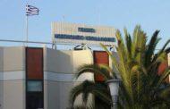 «Επικίνδυνη κατάσταση στο Νοσοκομείο Κεφαλληνίας. Στελέχωση κάτω από τα όρια ασφαλείας και εξουθένωση του νοσηλευτικού προσωπικού»