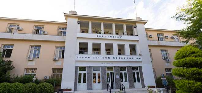 «Παράνομη νοσηλεία ανηλίκων στο ΓΝ Μυτιλήνης. Επικίνδυνες συνθήκες περίθαλψης»