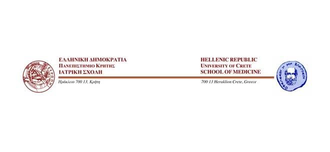 Προκήρυξη εισαγωγής πτυχιούχων στο Πρόγραμμα Μεταπτυχιακών Σπουδών (ΠΜΣ) «Επείγουσα και Εντατική Θεραπεία Παίδων,ΕΦΗΒΩΝ ΚΑΙ ΝΕΩΝ» της Ιατρικής Σχολής του Πανεπιστημίου Κρήτης για το Ακαδημαϊκό Έτος 2019-2020