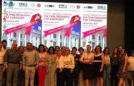 Επιστημονικός Τομέας Ογκολογικής Νοσηλευτικής: Διεπιστημονική Ημερίδα για την Πρόληψη του Καρκίνου