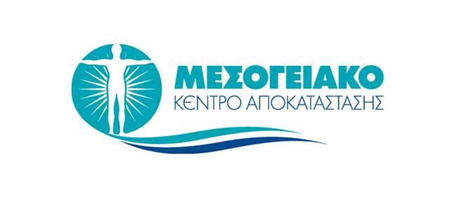 Μεσογειακό Κέντρο Αποκατάστασης Α.Ε στο Λουτράκι