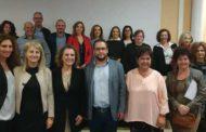 3η Διημερίδα Κοινοτικής Νοσηλευτικής: Καινοτομία και Αειφόρος Ανάπτυξη στην Κοινοτική Νοσηλευτική – Δημόσια Υγεία για Όλους