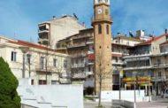 4η Νοσηλευτική Συνάντηση Δ. Μακεδονίας - Ημερίδα Γ.Ν. Γρεβενών