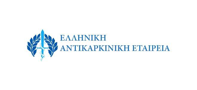 Σεμινάριο εκπαίδευσης και επαγγελματικής ενδυνάμωσης νοσηλευτών στην ψυχοκοινωνική ογκολογία