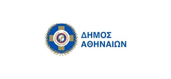 Δήμος Αθηναίων: