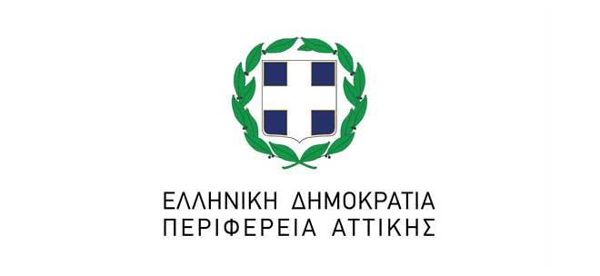 Περιφέρεια Αττικής: Πρόσληψη προσωπικού με σχέση εργασίας ΙΔΟΧ (2 Π.Ε. - 3 Τ.Ε. Νοσηλευτικής)