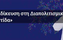 Κ.Ε.ΔΙ.ΒΙ.Μ. Πανεπιστημίου Θεσσαλίας
