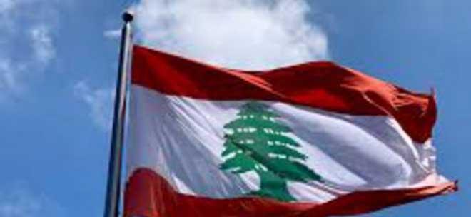 Επιστολή συμπαράστασης στην Πρεσβεία του Λιβάνου