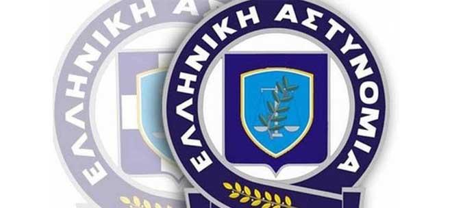 Προσλήψεις Νοσηλευτών (Ι.Δ.Ο.Χ. 8 μηνών) στην Ελληνική Αστυνομία