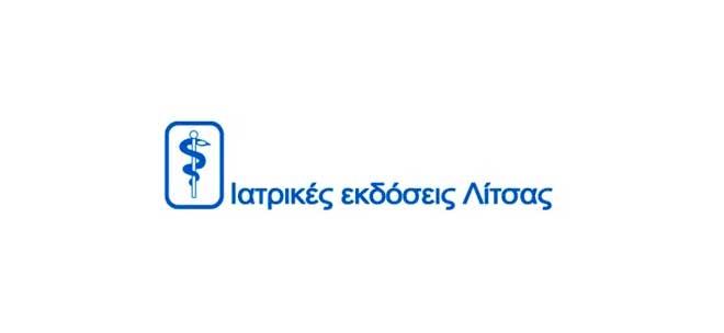 «Παροχή έκπτωσης 20% για τις αγορές επιστημονικών συγγραμμάτων από τις Ιατρικές Εκδόσεις Λίτσας, προς τα μέλη της Ε.Ν.Ε.»