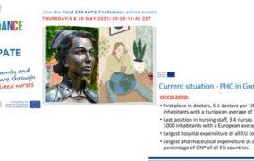Webinar Report Ευρωπαϊκού Προγράμματος Σπουδών για την Οικογενειακή και την Κοινοτική Νοσηλευτική ENhANCE 06 & 20/05/2021